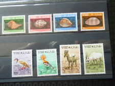 S1023  STAMPS   OMAN  1982 BIRDS/ANIMALS/SHELLS  FROM  SET  MNH