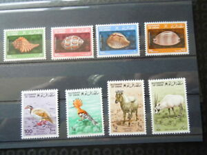 S1023     OMAN  1982 BIRD/ANIMALS/SHELLS  FROM  SET  MNH
