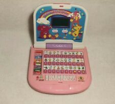 Bilingual PINK POWER LAPTOP BARBIE English/Spanish Spelling Word Learning Games
