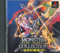 Monster Collection PS1 Playstation Japan Import  N.Mint/ Good   US SELLER