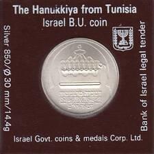 BOX COA 1983 ISRAEL HANUKKA COIN HANUKKIYA//LAMP FROM PRAGUE PR+BU SILVER COIN
