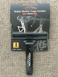 Minoura Water Bottle Cage Holder Rear Cage Mount SBH-80 Saddle-Rail Bracket One