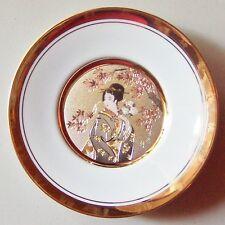 "Hamilton ""Late Autumn"" Japanese Floral Chokin Plate w/23K Gold +Coa & Box"