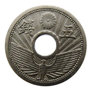 JAPAN 5 SEN 1934 YEAR 9 or 1936 YEAR 11 or 1937 YEAR 12 HIROHITO WITH CENTER HOL