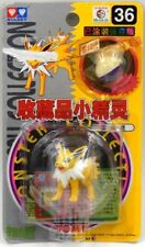 NIB ~  NINTENDO POKEMON AULDEY TOMY MINI POCKET MONSTERS FIGURE #36