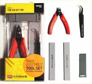 Basic Assembly Tool Set: Sprue Cutter, Bent Tweezers, Sandpaper, Part Separator
