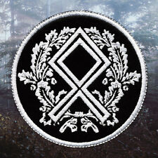 Rune Odal Leaf | Embroidered Patch | Paganism | Vikings | Norse Mythology