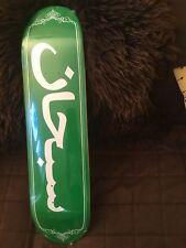 Supreme Arabic Logo Deck set