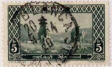 MAROC - 1923 - Yv.122 / Mi.75 5fr vert foncé - Oblitéré TB