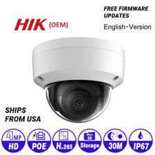 8 Megapixel Dome IR Network IP Security Camera OEM DS-2CD2183G0-I 2.8mm IP67