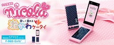 DOCOMO FUJITSU F-06D-GIRLS NICOLA JAPANESE FLIP CELL PHONE KEITAI UNLOCKED