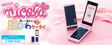 DOCOMO FUJITSU F-06D-GIRLS NICOLA JAPANESE FLIP CELL PHONE KEITAI UNLOCKED NEW
