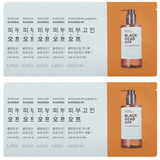 [SAMPLE] [MISSHA] Super Off Cleansing Oil Black Head Off - 3g * 10pcs (30g)