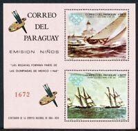 Paraguay MiNr. Block 113 postfrisch MNH Segelschiffe (P768