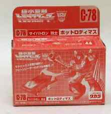 Transformers THS02 Japanese version of C-78 Luodi text tiny hot rod Rodimus