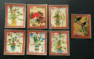 [SJ] Paraguay Flower Japanese Painting 1971 Flower Lotus Bird (stamp) MNH