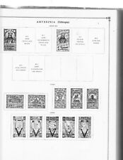 SCOTT  INTERNATIONAL STAMP ALBUM PAGES,  VOL. 2      ALBUM=JUNK