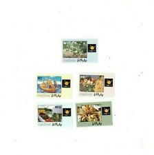 VINTAGE CLASSICS - MALDIVES 9826 - IFAD - Set of 5 Stamps - MNH