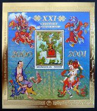 Mongolia 2000 NUOVO MILLENNIO ORO M/foglio SGMS 2926 U/M NB4697