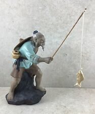 "Chinese Pottery Porcelain Old Man Mudman Fishing Fish Statue Sculpture 8"" Fine"