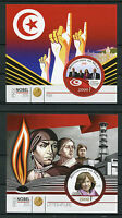Mali 2016 MNH Nobel Prize Winners 2015 Peace & Literature 2 x 1v S/S Stamps