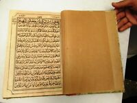 Antique Arabic Islamic Quran Koran Religious Muslim Holy Book Printed Hard Cove""