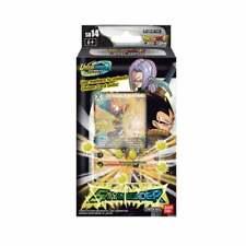 Dragon Ball Super Card Game Saiyan Wonder Starter Deck SD14 Z