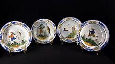 New listing Set of 4 novelty bowls (mm1559)