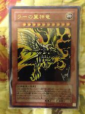 VJMP-JP046 Japanese The Winged Dragon of Ra Ultra Rare