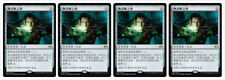 4 Chinese Sword of the Animist Magic Origins Magic the Gathering MTG NM-MINT