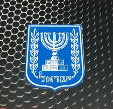 "Israel Coat of Arm Flag Shield Proud Domed Decal Emblem Car Sticker 3D 2.5x 2"""