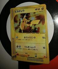 Pokemon Card! Japanese Holographic Pikachu McDonald's Promo RARE + Bonus!!
