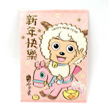 Chinese New Year Red Envelope Lucky Money Bag Xi Yang Yang Pink