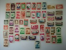 50 Different Morocco (Spanish) Stamp Collection