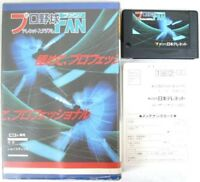 "MSX2 MSX 2 ROM""PRO BASEBALL FAN TELENET STADIUM""BOXED"