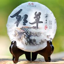 200g Cai Cheng 2015 Spring Yunnan Pu'er Tea 200g Raw Pu-erh Circular-sheet Tea