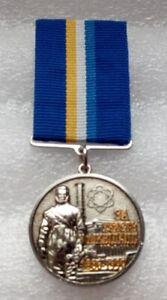 Stalker CHERNOBYL  LIQUIDATOR Disaster USSR Nuclear Tragedy medal Pripyat