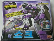 Takara Transformers Armada MD-06 Shockwave Tidal Wave Rare