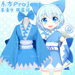 Anime Touhou Project Cirno Cosplay kimono bathrobe Costume Dress Lolita Suit