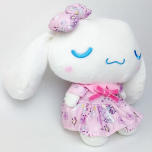 Cute SANRIO Cinnamoroll Pnk 8'' Stuffed Plush Toy Stuffed Soft Toys New