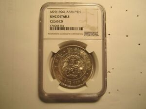 1896 Japan Silver Dragon Dollar (Yen) Coin - Y A25.3 (M29 NGC UNC Cleaned)