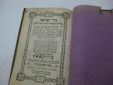 1870 Jusefef NEZER YISRAEL on ZOHAR  / 1875 Tzofnat Paneach R ELIYAHU GUTTMACHER