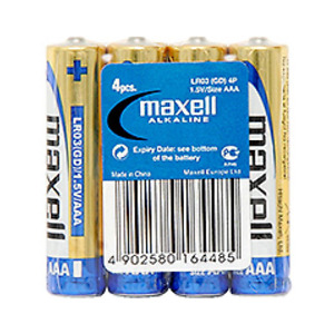 Alkaline Batteries AAA 1.5v LR3 Maxell - High Quality Alkaline Battery Pack Of 4