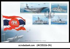 THAILAND - 2014 His Thai Majesty's SHIP (2nd series) - 4V - FDC