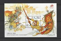 China Macau Macao 2000 A Journey to the West I Stamps S/S 西遊紀
