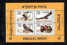 Israel Scott #899a Biblical Birds S/S MNH!!