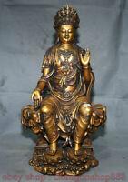 "17.2 ""Ancienne Chine Violet Bronze 24K Or Doré Siège Guan Yin Bouddha Statue"