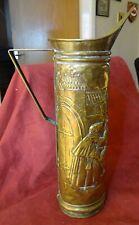 More details for vintage large brass embossed ewer / pitcher  40cm tall