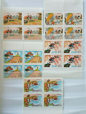 Rare Korean Postage Stamps. Full Set in Blocks of 4. Issue 1973. Cat: Value: £48