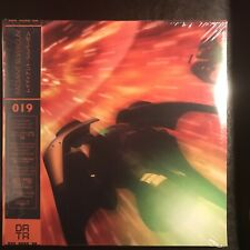 Radiant Silvergun Video Game OST 2x LP Splatter Vinyl Ltd MINT OOP Data Disc
